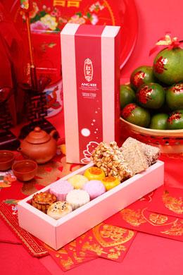 ขนมพิธียกน้ำชา ขังเต๊ ตามธรรมเนียมงานแต่งงานประเพณีจีน ขนมของรับไหว้