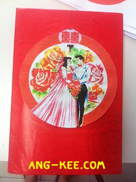ขนมเปี๊ยะสี่เส็กทึ้ง ขนมมงคลงานหมั้นพิธีจีน ขนมแต่งงาน