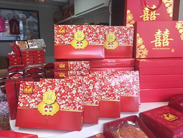 ขนมหมั้นสี่เส็กทึงใช้ในพิธีขันหมากจีน