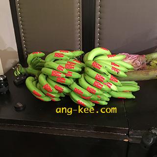 กล้วยเครือ ติดอักษรจีนซังฮี่ ใช้สำหรับงานหมั้นขันหมากจีน