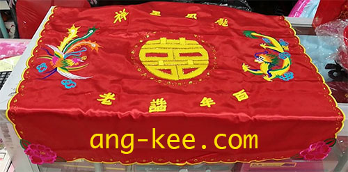 ผ้าห่อสินสอดของฝ่ายหญิงตามธรรมเนียมจีน