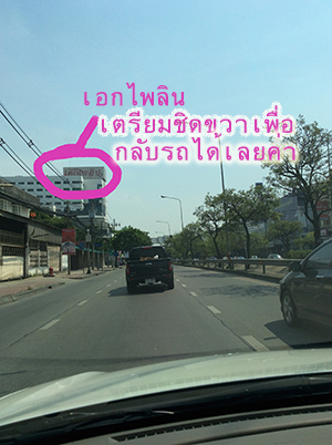 สถานที่ซื้อขนมขันหมากไทย-จีน รับจัดขนมขันหมาก ขนมเปี๊ยะ แต่งงานงานหมั้น มีบริการส่ง