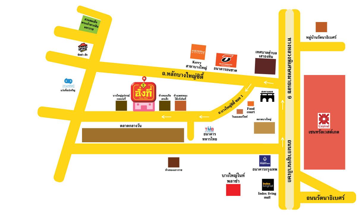 แผนที่ร้านขนมขันหมาก ตลาดบางใหญ่ นนทบุรีจ้า