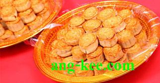 ขนมขันหมาก ขนมมงคล งานแต่งงาน งานหมั้น  ขนมไหว้พระจันทร์ไส้ทุเรียนหมอนทอง อั่งกี่รับจัดชุดขนมขันหมาก ประเพณีไทยจีน มีบริการส่ง ขนมทุกตัวชิมหน้าร้านก่อนตัดสินใจซื้อได้ค่ะ ยินดีให้บริการ