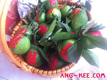 ส้มเช้ง ติดซังฮี้ ผลไม้มงคลนพิธีหมั้นแบบจีน